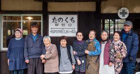 Tanokuchi