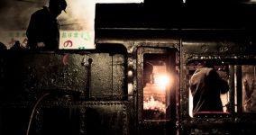 night train VI